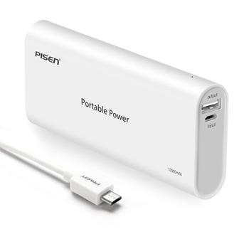Pin sạc dự phòng Pisen Portable Power 10000mAh